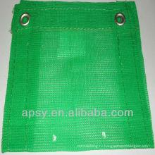 УФ-50%-90% пластичная сеть тени солнця