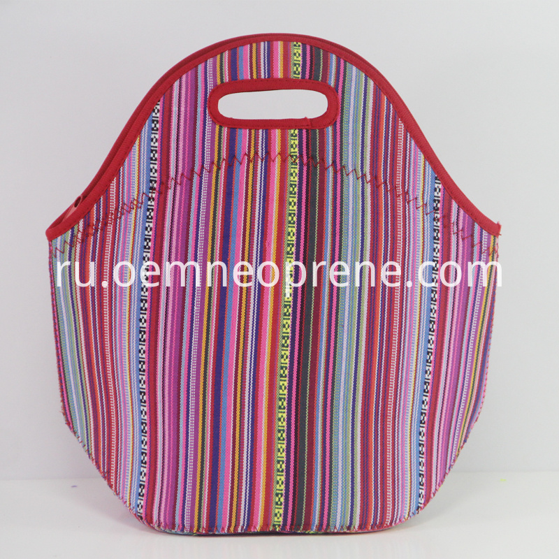 Alt Striped Lunch Tote