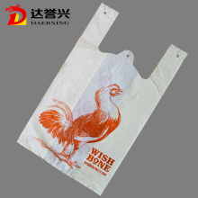 T Shirt  Handle Bag with White for Shopping