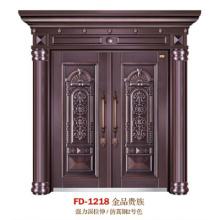 China Puerta de entrada del proveedor de puerta de acero Puerta de puerta de metal del hierro (FD-1218)