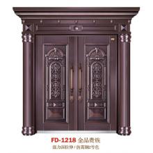 China Steel Door Supplier Entrance Door Metal Door Iron Door (FD-1218)