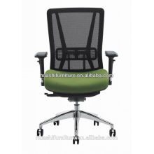 T-086A-MF modern high-tech fashionable mid-back chair