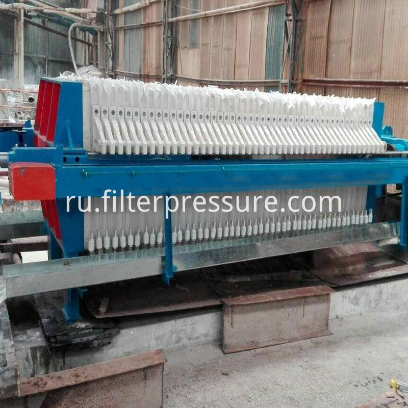 Tail Coal Treatment Filter Press