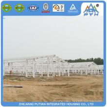 Fiducie en Chine fournisseur de maison de volailles préfabriquées