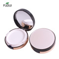 High quality  Empty Compact Powder Case With Mirror