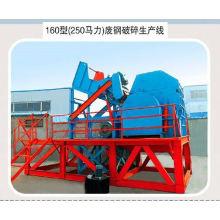 Technologie de pointe à haute efficacité Broyeur à ferraille à grande surface à vendre