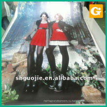 Пользовательские Плакаты, Магазин Одежды Плакаты