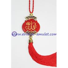 Islamic Car Hanging Ornament Gift Calligraphy Wholesale
