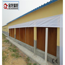 Stainless Steel Frame Evaporative Cooling Pad