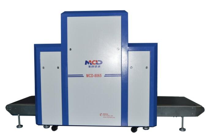 Dual Energy Luggage Scanner