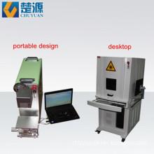 Fiber Laser Laser Marking Machine Price