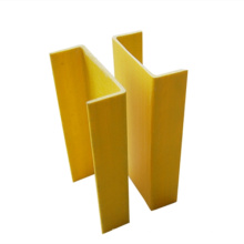 Bandeja de cable de escalera FRP / GRP