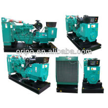 1500rpm Dongfeng Cummins 250kva/200kw power generators direct with ac generator 220v