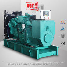 160KW con generador de motor Cummins, precio con descuento 200 kva generador
