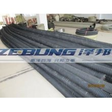 Woven Wire Water Rubber Hose