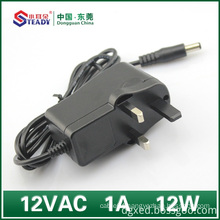 12VDC Plug Type Power Supply 1A