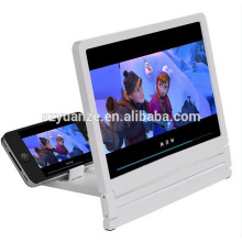 best price 3d mobile enlarged screen