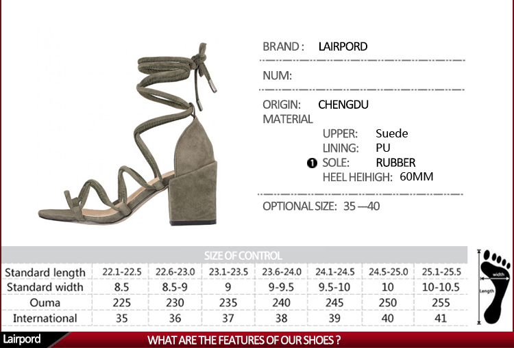 middle heel suede lace soft women sandals