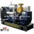 125KVA Steyr Brand Series Diesel Generator