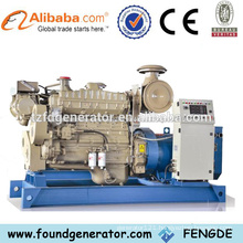 China manufacture best price 100 kw electric generator with CE