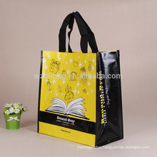 Reusable Top Grade Luxury Woven PP Big Tote Bag Custom Lamination Woven Gift Bag