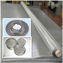 Anping SS fabricant de treillis métallique