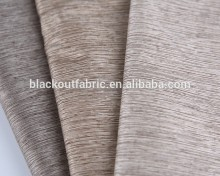 Waterproof and Sunlight Block 3 Pass Acrylic Foam Coating Energy Saving Blackout Curtain Fabric                                                                         Quality Choice
