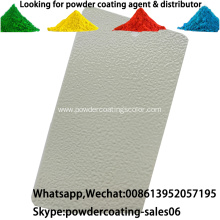 Power Distribution Cabinet electrostatic powder coating