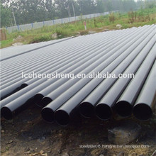 C45 Seamless Steel Pipe