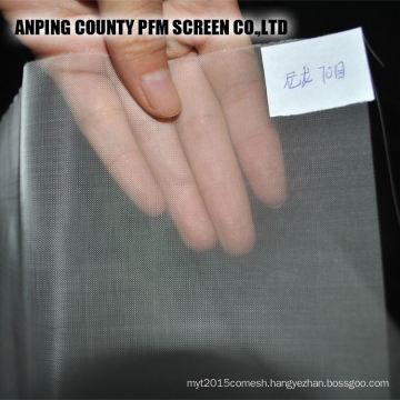 Nylon Printing Mesh Screen Mesh Fabric For Silk Printing Machine