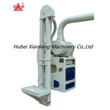 Blowing stoner-removing machine in rice processing machinery