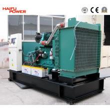 Ensemble de générateur diesel 200KVA 60Hz (HF160C1)