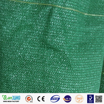 HDPE Greenhouse Sunshade Net
