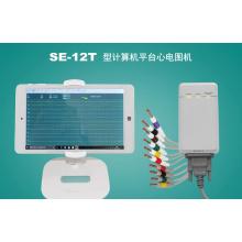 12 Channel ECG machine Electrocardiograph