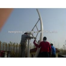 generador de turbina de viento generador de turbina eólica de 3KW viento vertical