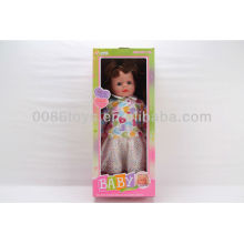 24-дюймовая флеш-кукла с IC