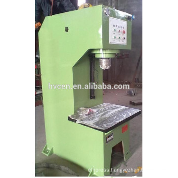 100T C-frame type hydraulic press
