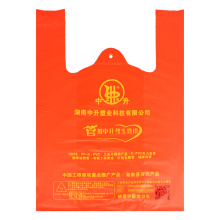 Take Away Vest Handle Plastic Bag