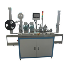 Full Auto Chip Glue Coating Machine