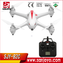MJX B2C Bugs 2 GPS Brushless RC Quadcopter Drone With 1080P HD Camera Altitude Hold Headless RC Helicopter Toys