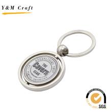 Porte-clés en métal rotatif avec sérigraphie