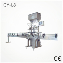 Liquid Filling Machine for Pharmaceuticals