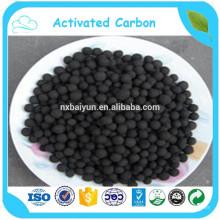 Chine Carbone activé sphérique basé par charbon de grande pureté d'approvisionnement pour le traitement de l'eau