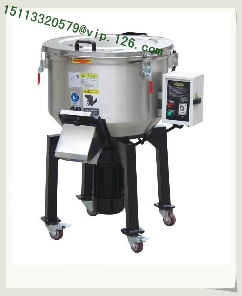 Vertical Mixer Photo B