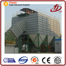 Dust collector design air filter dust removal