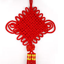 Promotion Gift for Chinese Knot DC04029