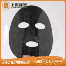 Hojas de máscara facial de máscara de bambú negro de carbón de bambú natural