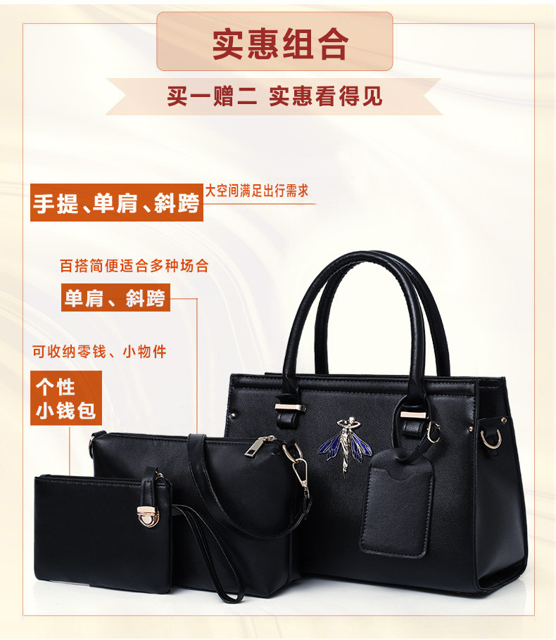 lady hand bags l1839 (4)