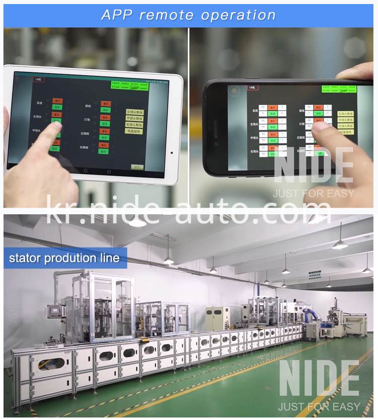 nide-full-automatical-three-pahse-stator-new-production-line1