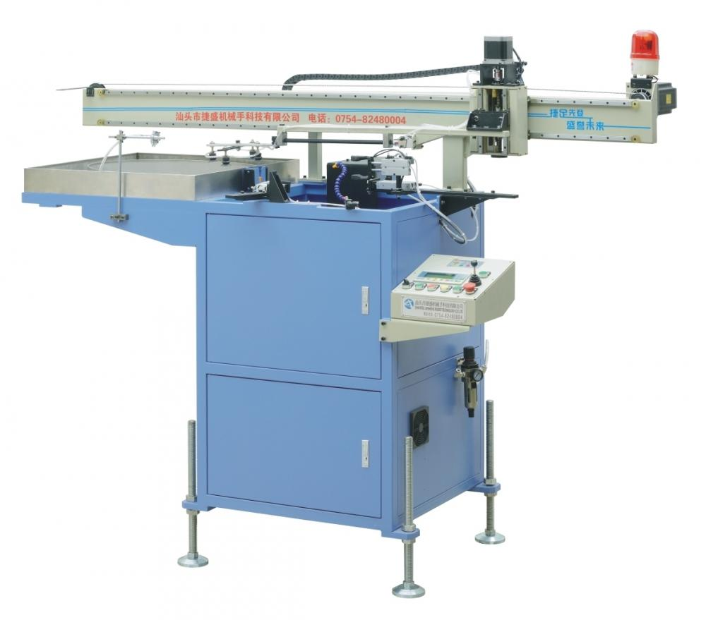Automatic Manipulator from Soaking to Press Feeding